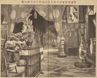 1873年のウィーン万博【2016年買取・新着情報】 - いわの美術
