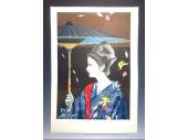 関野準一郎『花風』木版画