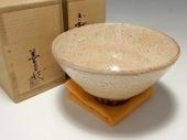 波多野善蔵 萩茶碗
