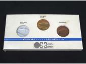 第11回札幌オリンピック冬季大会記念メダルセット