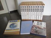 東洋陶磁 講談社 全12巻