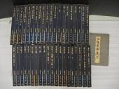 中国篆刻叢刊