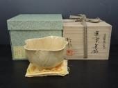 古薩摩写蓮葉茶碗 中野静鳳