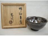 濱田庄司 柿釉茶碗