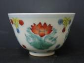 煎茶碗 大明成化年製
