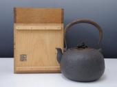 旭日形鉄瓶 正田暘谷
