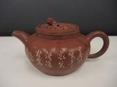 茶壺 中国宜興