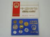 中国硬幣セット