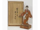 澤田政廣 木彫彩色像
