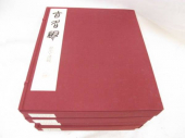 古名硯全5巻 二玄社 1000部限定 昭和51年発行