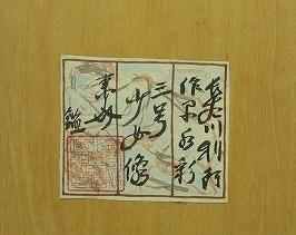長谷川利行の画像 p1_6