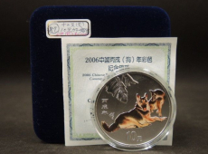 古銭(アンティークコイン)とは?珍しい外国コインの価値や種類