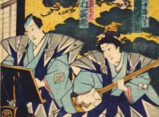和楽器の歴史