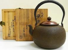 煎茶道具のお買取り強化中です