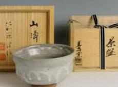 鎌倉にお住いの皆さま!骨董品を強化買取り致しております‼