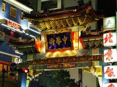 横浜中華街繁栄と共に根付いた中国美術品 高価買取いたします!