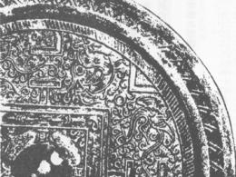 中国・古代鏡の文様