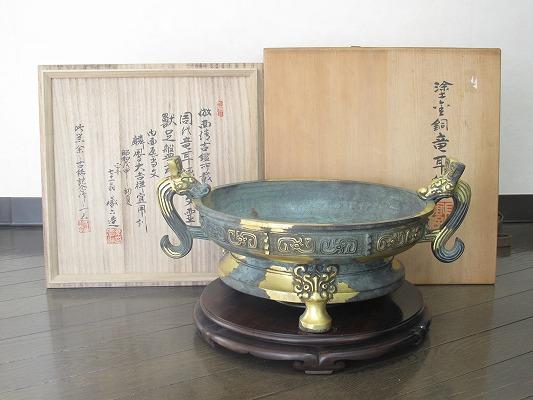 塗金銅盤式盛花器