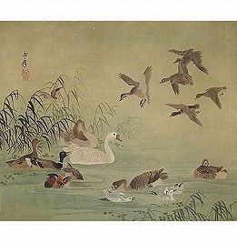 芦に水鳥図