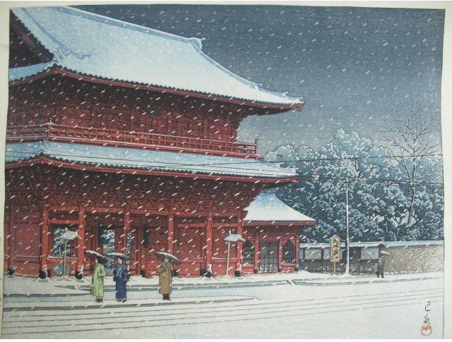 増上寺の雪