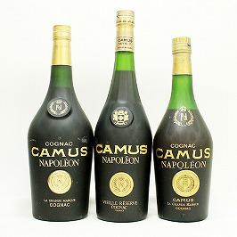 カミュ Camus