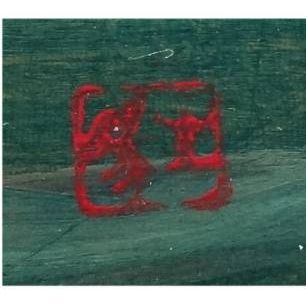 有島生馬の画像 p1_33