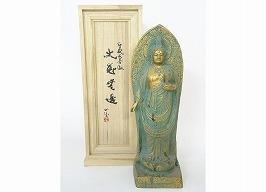 北村西望 ブロンズ像「銅製菩薩像 大慈無邊」