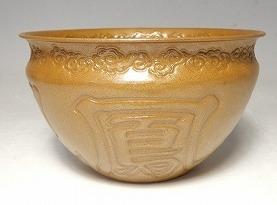 中川浄益 銅製建水 『鳳来麟現』