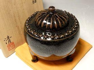 人間国宝 原清『鉄釉香炉』