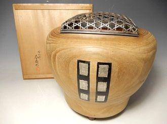 指物師 春斎(六代駒沢利斎) 銀火屋手炉