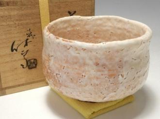 人間国宝 十一代 三輪休雪 萩茶碗