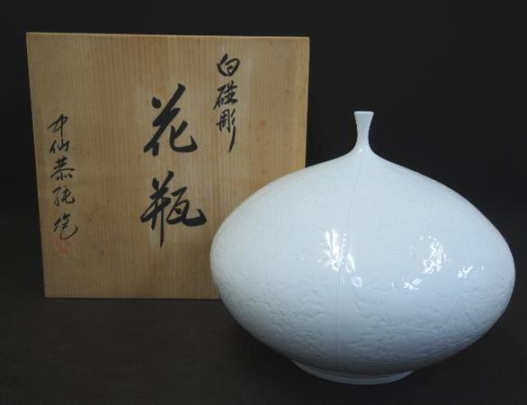 中仙窯 中尾恭純 白磁彫花瓶