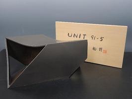 清水柾博 陶「UNIT 91-5」