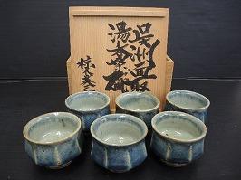 椋木英三 呉州面取湯呑茶碗