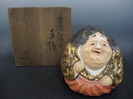 清水六兵衛 楽焼手炉