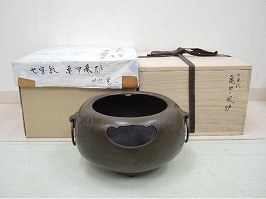 川邊憲一 七宝紋亀甲風炉
