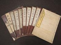囲碁定石本