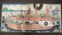 錦絵 歌川芳虎 「加藤清正朝鮮遠征船上の図」