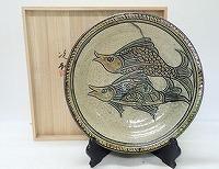 金城次郎 魚文飾皿