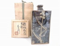 濱田庄司 鐵釉抜絵花瓶